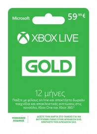 Xbox_GOLD_Card_12month