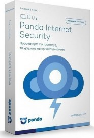 panda_security_internet_security_2017_1_license_1_year