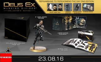 20160526104920_deus_ex_mankind_divided_collector_s_edition_ps4_θσεδ