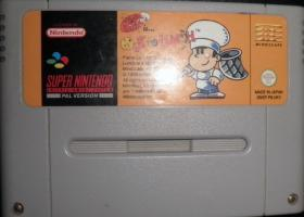 Out_Lunch_SNES_UNBOXED