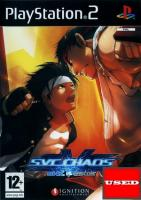 SVC Chaos: SNK vs. Capcom PS2 USED (No Manual)
