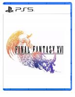 Final Fantasy XVI   PS5 NEW