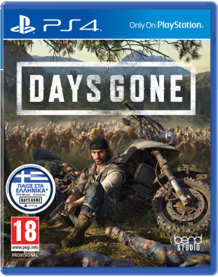 GR_Days-Gone_2D-Packshot_Temp_PEGI.png